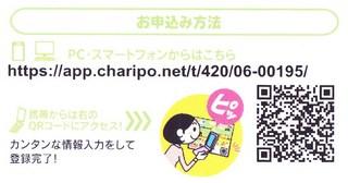 charipo2.jpg